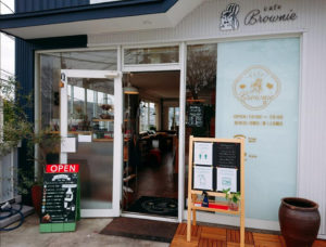 松江市上乃木のカフェ ブラウニー入口